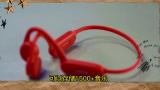 长时间佩戴耳机导致耳朵不舒服怎么办?骨传导耳机保护你的听力!