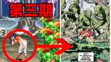 恐龙快打03:汉娜被蜥蜴人带回了山洞,奇怪的剧情出现了!