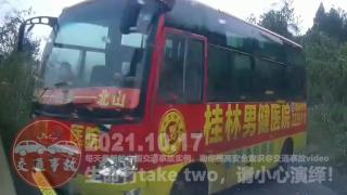 中国交通事故20211017:每天最新的车祸实例,助你提高安全意识