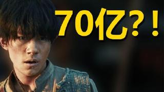 三部电影70亿+票房,易烊千玺配吗?