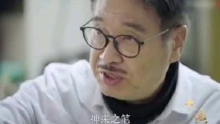 吴孟达:当时在香港拍戏,吃饭什么名贵吃什么,因为老板能赚钱!