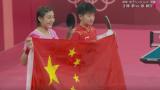 乒乓球女单决赛录像 陈梦-孙颖莎