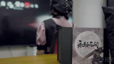 IGN公开PS5版本《永劫无间》实机试玩视频