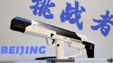 【志气NERF测评】北青MK3 - 青武酷挑战者MK3  - 软弹发射器