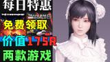 【steam每日资讯】《零~濡鸦之巫女》发售日公布 EPIC喜加二 PSN八月会免 《嗜血印》永涨