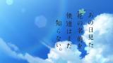 【自制字幕】【1080p】未闻花名剧场版NCOP