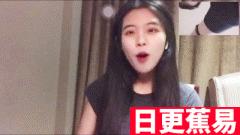 ★日更蕉易★网络上常见的热门短视频集锦 第七百七十四期