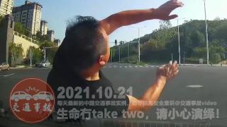 中国交通事故20211021:每天最新的车祸实例,助你提高安全意识