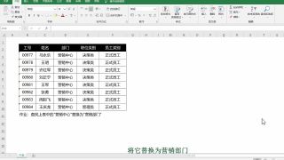 4个逆天好用的Excel技巧,花1分钟就可以轻松掌握!