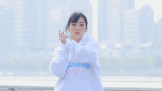 【AC独家@彩虹】经典宅舞CALC·只献给你的爱之歌
