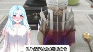 魂宝养生小厨房:养生咖啡【独家】