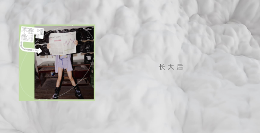 阿肆《不在他方》歌词版MV