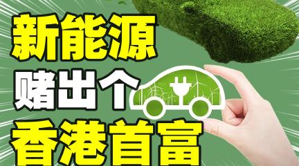 宁德时代:行走江湖,钱多不压身呐!!!