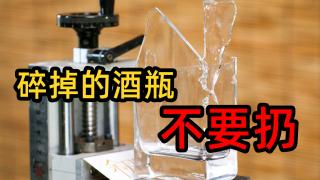 圆钻型纯教程切磨视频,如何磨出一颗宝石坯料?(1)