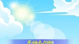 经典儿歌系列7