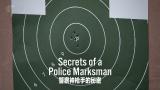 【Ch4】警察神枪手【双语特效字幕】【纪录片之家字幕组】