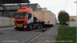 超宽超重货物公路运输