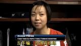 【神仙操作】大魔王张怡宁在美留学 有外国人自称乒乓球打的好,结果。。
