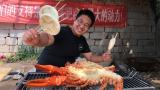 400元买只波士顿龙虾,配粉丝蒜蓉,炭火慢烤,一口下去惊艳到了