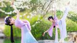 【紫颜】谁家的妹妹腰好软呦~ 【西楼别序 原创编舞】