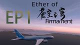 【2016】Ether of Firmament 蒼空之穹 第一集 波利尼西亚行动 航空纪录片系列