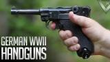 【Vickers Tactical】二战德国手枪