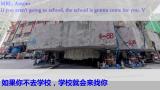 外国网友热评:中国开始远程传送建筑物