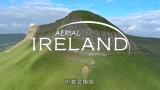纪录片.航拍爱尔兰  俯瞰爱尔兰 英语中字 720P