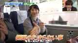 【松井玲奈】铁道BIG4的西武铁路之旅,150313 笑神様は突然に…【Melonpan字幕组】