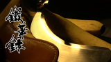 【A站独家】铁华录#4 绿芜墙绕青苔院 中庭日淡芭蕉卷【蕉易抽奖】