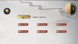 鬼谷八荒修改器,教大家全红气运开局。