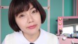 美芽  三款底妆试用心得 你心水哪一款?