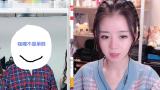 ╰+痛メo【香菜猫饼×咖喱不是单推】