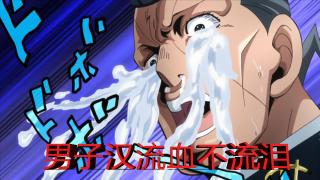 超能力厨师:五万年的纯净水,喝一口就叫人眼泪不止 !