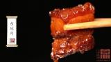 千年名菜东坡肉,各地做法不一,但是东坡的家乡人却是这样做的!