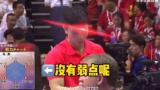 日本解说:中国选手没有弱点呢
