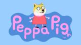 【小猪佩奇/鬼畜/搞笑合集】小猪佩奇第一期,佩奇最美