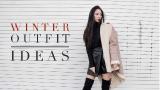 冬季時尚穿搭|Jessica Lin
