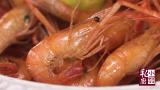 小羽私厨之青桔薄荷酱油虾