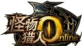 [怪猎OL]【片手剑奥义】狂犬片手6分半白金烈焰女王