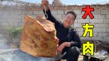 """200买一整块五花肉,秘制特色""""大肉方"""",软糯多汁,真过瘾!"""