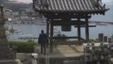纪录片.NHK.旅行日本.鞆浦:老人与海.2016[高清][生肉]