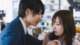 日本人是怎样恋爱的,霸道总裁爱上蠢萌小白兔,前方高能请捂眼
