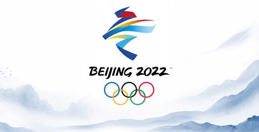 北京冬奥倒计时100天官方宣传片正式发布