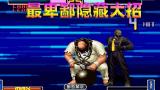 拳皇2002: 塞斯这是最卑鄙的隐藏大招,可以让对手方向错乱