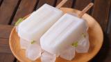 想吃棒冰不用买,教你在家自制白糖棒冰,方法简单,清凉又解暑