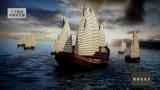 中国戎克船有哪些非凡之处?何以令外国史学家惊叹不已?
