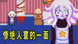 小女孩天生存在杀人的隐藏人格?一款细思极恐的猎奇游戏!