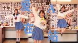 【十四周年】爱在a站~生日快乐【潇湘】