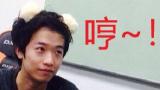 【图学考试】我直说了秋哥来考最多60分